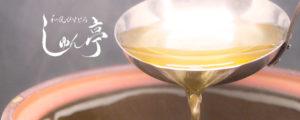 出汁が美味しい 和風びすとろ しゅん亭